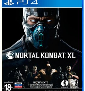 Mortal kombat XL на ps4