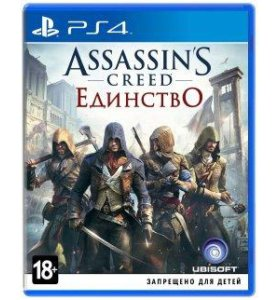 Assassins creed единство, на ps 4