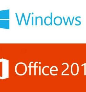 Установка Windows и Office (+настройка)