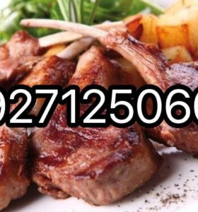 Мясо Баранины