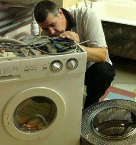 Срочный ремонт стиральных машин автомат