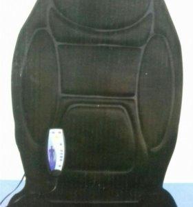Накидка массажная на кресло
