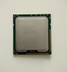 Intel Core i7 920 + Intel box cooler