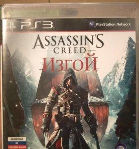 Assassins creed изгой для PS3