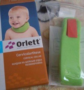 Бандаж на шейный отдел позвоночника Orlett Новый