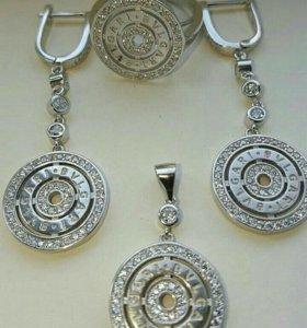 Серебро оптом и в розницу