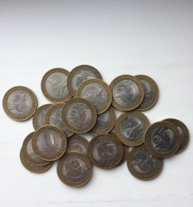 Монеты 10 рублей биметалл звезда СПМД