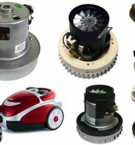 Двигатели для пылесосов