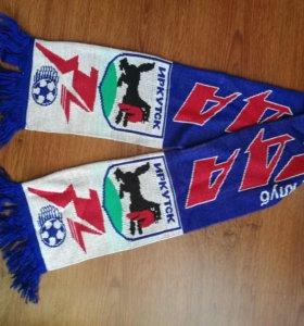 Фанатский шарф
