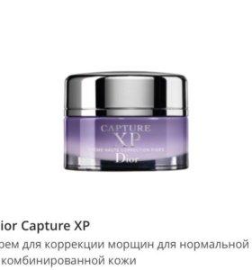 Крем Dior Capture XP