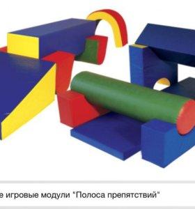 """Мягкие детские игровые модули """"Полоса препятствий"""""""