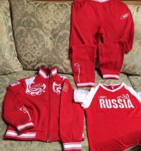 Спортивная одежда Bosco