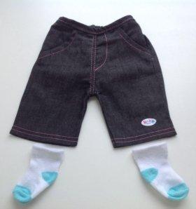 Одежда на куклу Baby Born(новая)