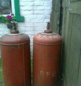 Баллон газовый бытовой 2(два) штуки