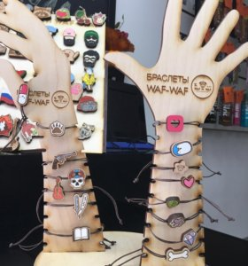 Значки и браслеты