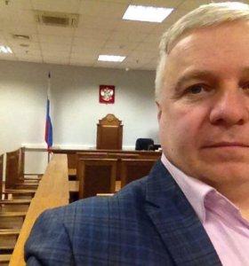 Адвокат в пос. Фряново