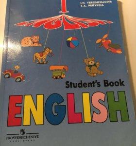 Учебник английский язык 1 класс