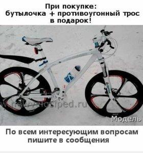 Новый велосипед Ferrari на литых дисках} Велосипед