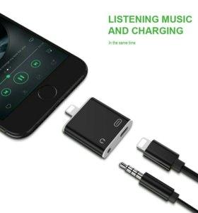 Адаптер для наушников и зарядки iPhone 7 plus