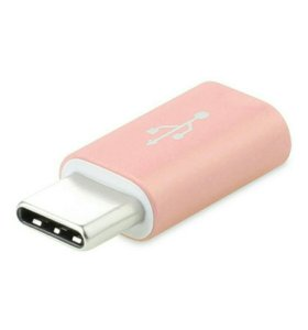 Адаптер Micro USB к USB Type-C Android