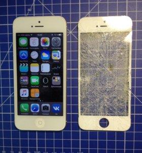 Зимена стекла iPhone