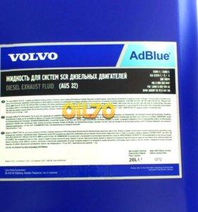 Volvo Adblue 20л
