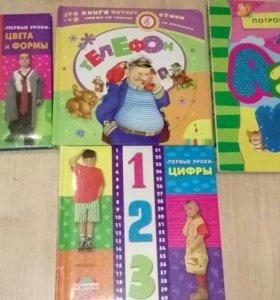 Книги детские, 4 шт