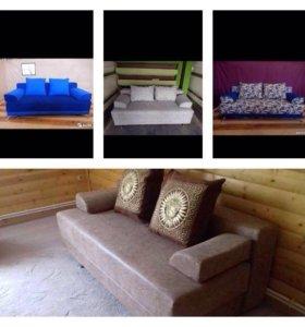 Диван Кровать недорого новые диваны с доставкой