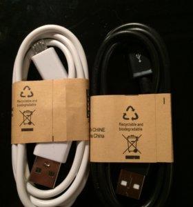 Кабель Micro USB.Цена за 1 шт.