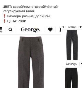 ЕВРОПЕЙСКАЯ ШКОЛЬНАЯ ФОРМА GEORGE