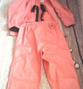 Рыбатский костюм