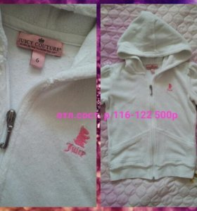 Кофта Juicy Couture 5-6л. р.116
