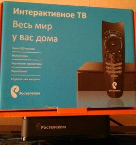 Приставка ТВ-Ростелеком
