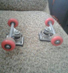 Подвески для скейтборда