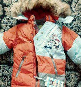 Детский зимний костюм SkyScorpion