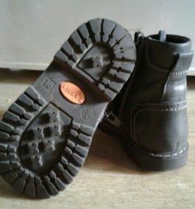 Детские ботиночки для мальчика RABBIT 21 Р.р