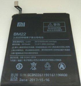 Аккумулятор Xiaomi Mi 5