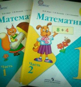 Учебники за 1 класс