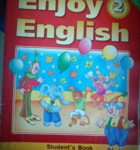 Английский язык за 2 класс