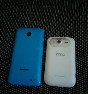Два смартфона в рабочем состоянии