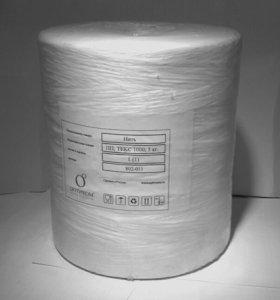 Нить (шпагат) полипропиленовая упаковочная.