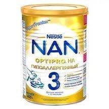 Смесь гипоаллергеный нан3