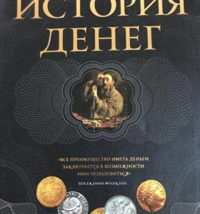 Книга подарочная (новая)