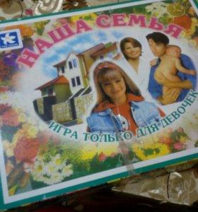 Игра для девочек