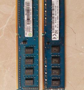 Оперативная память ddr3 4gb 1600mhz