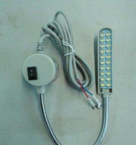 Светодиодный светильник на магните