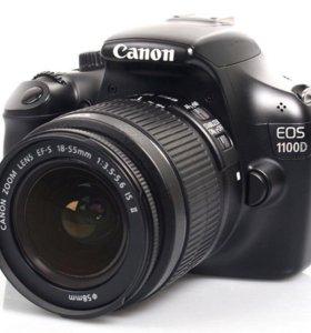Canon EOS 1100D Kit 18-55mm IS II черный
