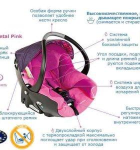 Детское автокресло Bebe Confort Creatis Fix
