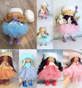 Куколки !