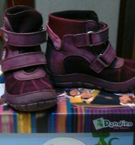 Ботинки демисезонные Dandino р.27